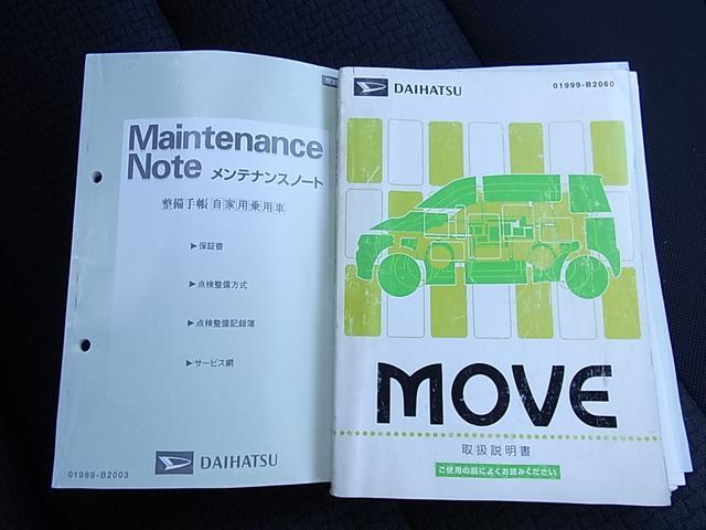 「ダイハツ」「ムーヴ」「コンパクトカー」「宮崎県」の中古車11