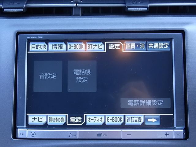 「トヨタ」「プリウス」「セダン」「宮崎県」の中古車10