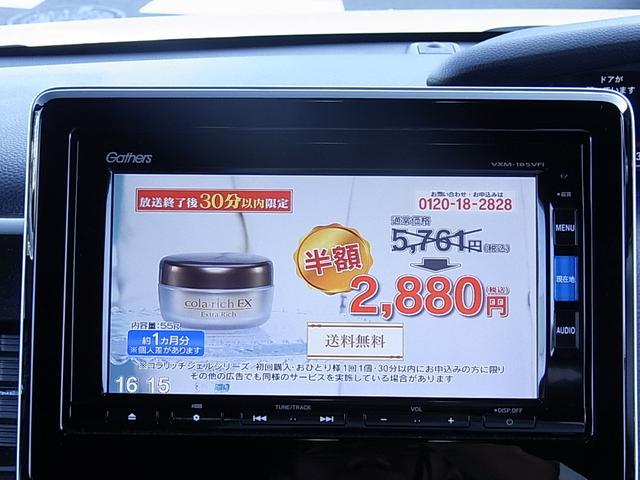 「ホンダ」「N-BOX」「コンパクトカー」「宮崎県」の中古車11