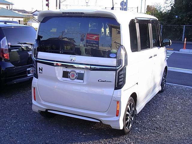 「ホンダ」「N-BOX」「コンパクトカー」「宮崎県」の中古車34