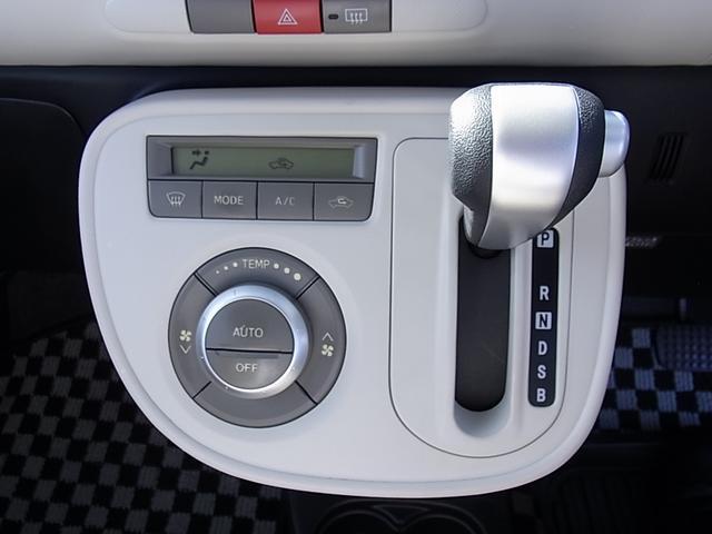 「ダイハツ」「ミラココア」「軽自動車」「宮崎県」の中古車10