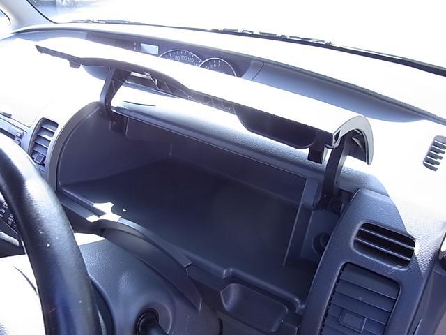 「ダイハツ」「タント」「コンパクトカー」「宮崎県」の中古車15