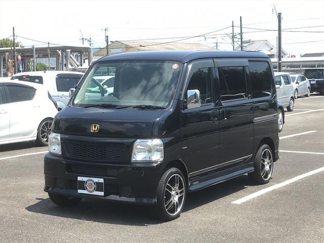 「ホンダ」「バモス」「コンパクトカー」「宮崎県」の中古車21