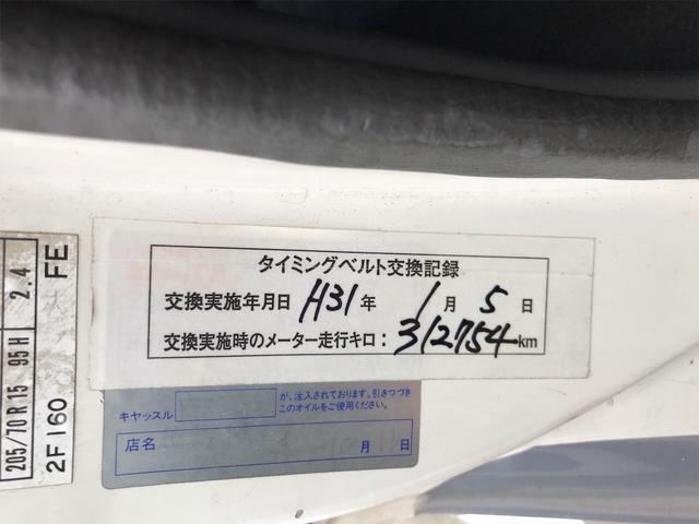 スーパーカスタムG サンルーフ SDナビ地デジ Bカメラ(15枚目)