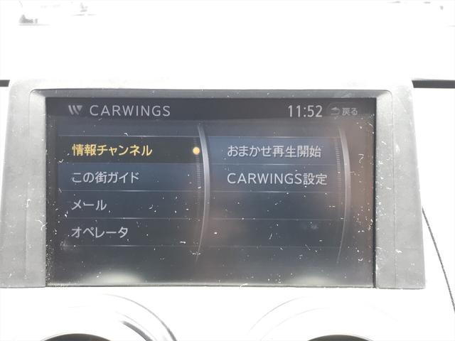 「日産」「デュアリス」「SUV・クロカン」「宮崎県」の中古車12