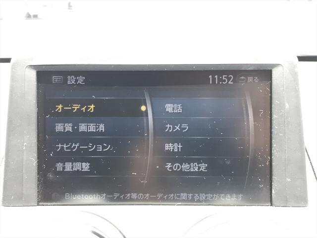 「日産」「デュアリス」「SUV・クロカン」「宮崎県」の中古車14