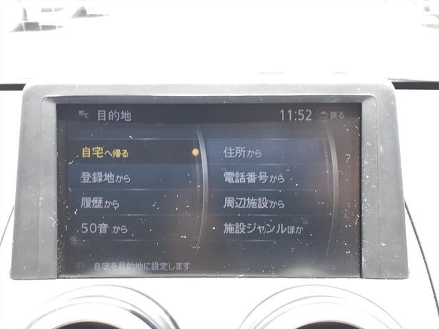 「日産」「デュアリス」「SUV・クロカン」「宮崎県」の中古車15