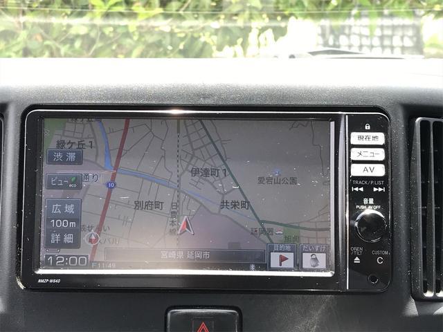 「ダイハツ」「ミライース」「軽自動車」「宮崎県」の中古車5