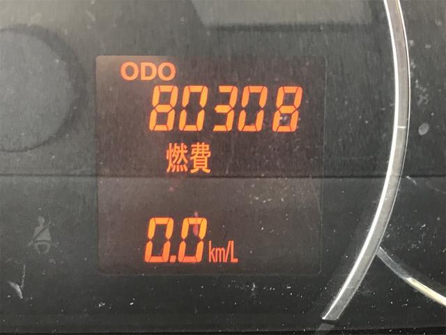 「ダイハツ」「ムーヴ」「コンパクトカー」「宮崎県」の中古車13
