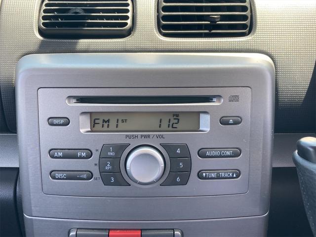 G CVT車 スマートキー CDデッキ オートエアコン ベンチシート 電動格納ドアミラー 純正14インチアルミ ドアミラーウインカー タイミングチェーン(6枚目)