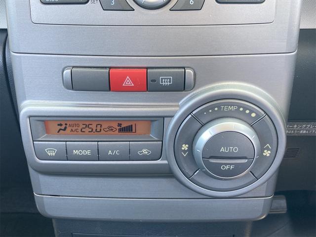 G CVT車 スマートキー CDデッキ オートエアコン ベンチシート 電動格納ドアミラー 純正14インチアルミ ドアミラーウインカー タイミングチェーン(7枚目)