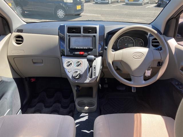 L ワンオーナー車 前後ドライブレコーダー メモリーナビワンセグTV キーレス 電動格納ドアミラー ABS Wエアバック CVT車 走行52566km(2枚目)