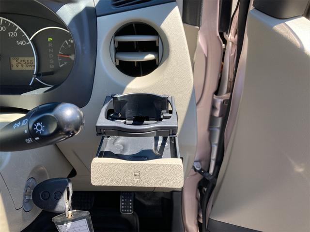 L ワンオーナー車 前後ドライブレコーダー メモリーナビワンセグTV キーレス 電動格納ドアミラー ABS Wエアバック CVT車 走行52566km(10枚目)