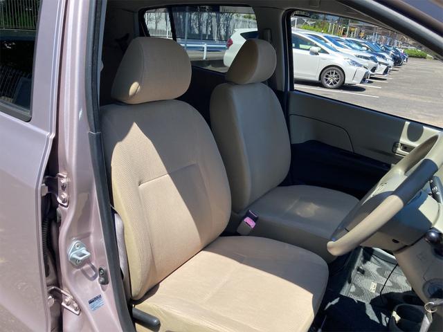 L ワンオーナー車 前後ドライブレコーダー メモリーナビワンセグTV キーレス 電動格納ドアミラー ABS Wエアバック CVT車 走行52566km(14枚目)
