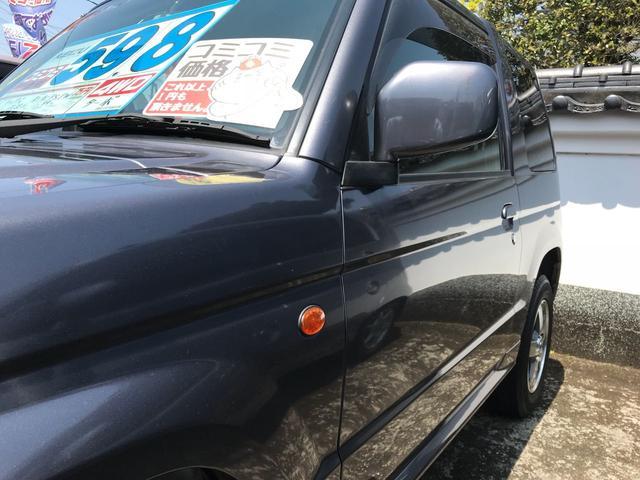 RX ワンオーナー ターボ フォグ キーレス 背面タイヤ(7枚目)