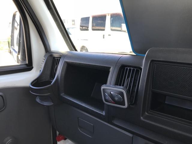 「日産」「NT100クリッパー」「トラック」「大分県」の中古車15