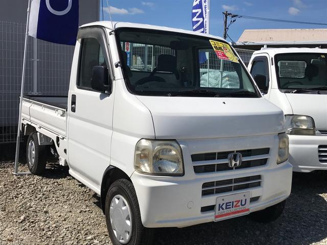 ナフコ日田店の隣、常時約60台程の中古車を取り扱っております!お気軽にご来店下さい!!