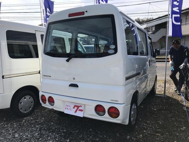 「三菱」「ミニキャブバン」「軽自動車」「大分県」の中古車4