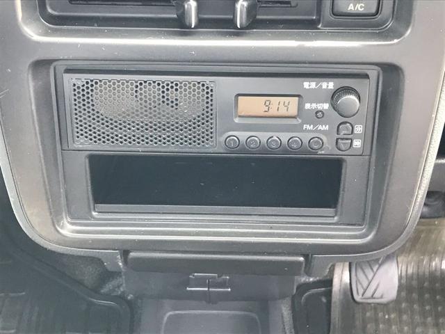 「スズキ」「キャリイトラック」「トラック」「大分県」の中古車13