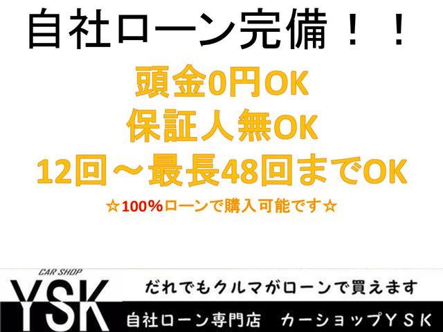 カスタム X(2枚目)