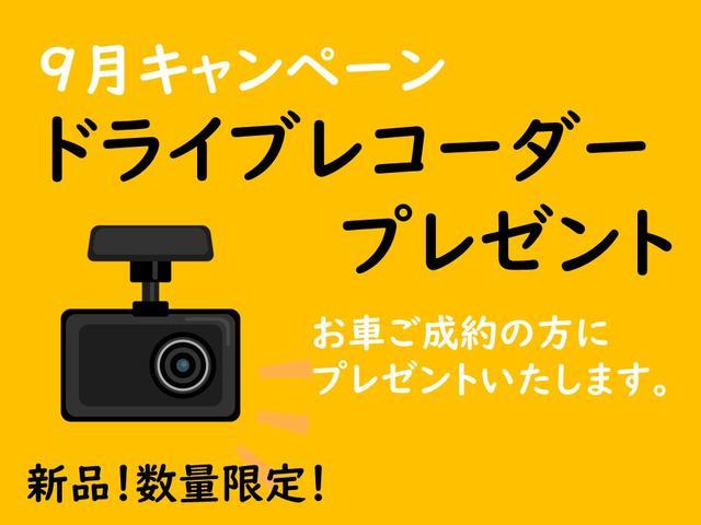 9月開催☆今月中にご成約頂いたお客様にユピテル製新品のドライブレコーダーをプレゼント中です☆是非この機会にお申込み下さい♪