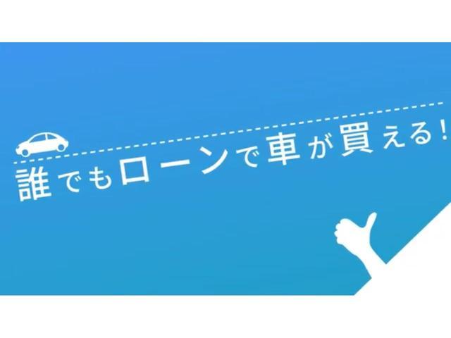 「トヨタ」「プリウスα」「ミニバン・ワンボックス」「長崎県」の中古車8
