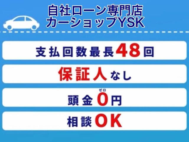 「トヨタ」「プリウスα」「ミニバン・ワンボックス」「長崎県」の中古車4