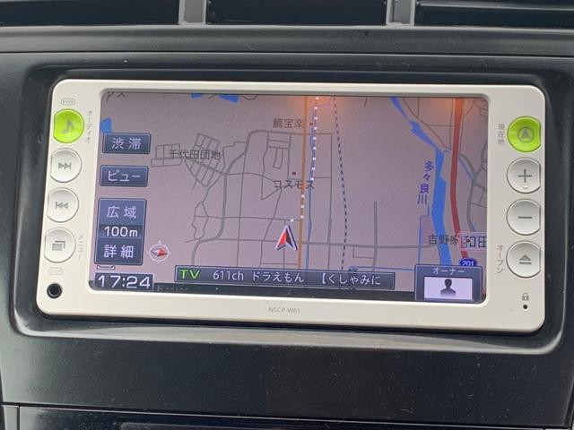 「トヨタ」「プリウスα」「ミニバン・ワンボックス」「長崎県」の中古車50