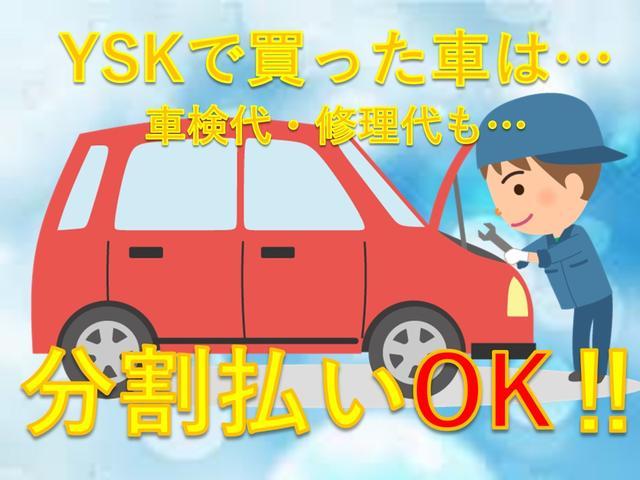 Gタイプ Fパッケージ 保証付 4人乗り HDD BT対応 フルセグ アルミ パワーシート シートヒーター/クーラー レーダークルーズ(34枚目)