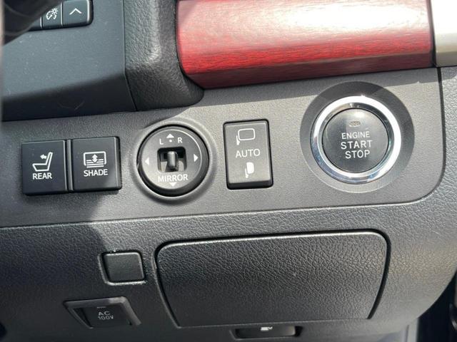 Gタイプ Fパッケージ 保証付 4人乗り HDD BT対応 フルセグ アルミ パワーシート シートヒーター/クーラー レーダークルーズ(40枚目)