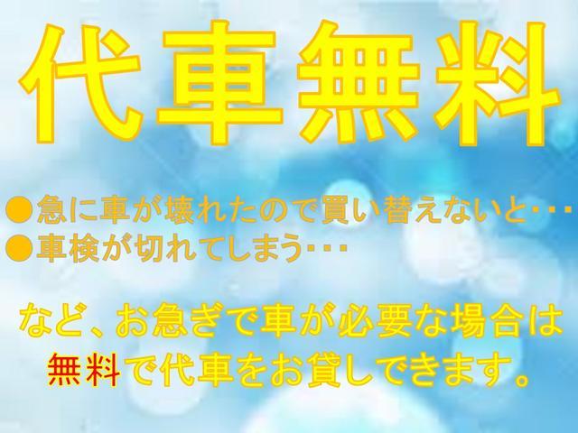 Gタイプ Fパッケージ 保証付 4人乗り HDD BT対応 フルセグ アルミ パワーシート シートヒーター/クーラー レーダークルーズ(52枚目)