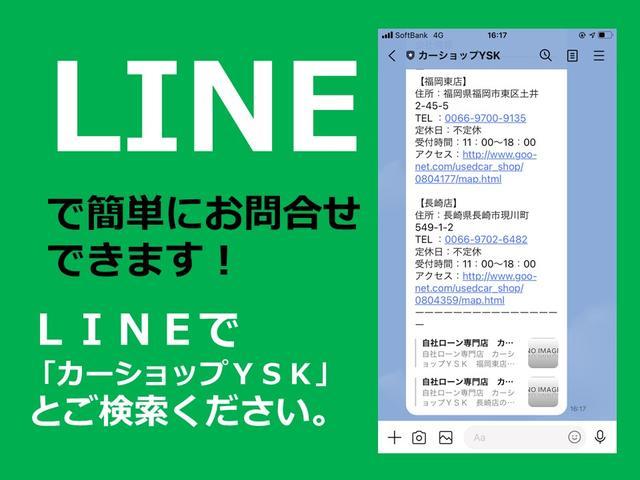 Gタイプ Fパッケージ 保証付 4人乗り HDD BT対応 フルセグ アルミ パワーシート シートヒーター/クーラー レーダークルーズ(53枚目)