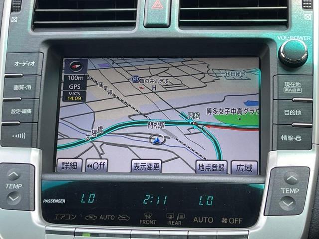 Gタイプ Fパッケージ 保証付 4人乗り HDD BT対応 フルセグ アルミ パワーシート シートヒーター/クーラー レーダークルーズ(55枚目)