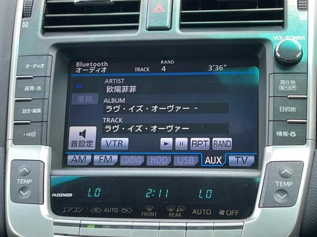 Gタイプ Fパッケージ 保証付 4人乗り HDD BT対応 フルセグ アルミ パワーシート シートヒーター/クーラー レーダークルーズ(57枚目)