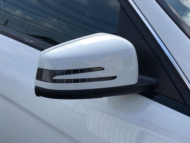 C200CGIブルーエフィシェンシーワゴン 車高調 19AW(18枚目)