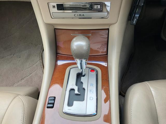 300G 色替 社外フルエアロ 車高調 社外20インチアルミ(15枚目)
