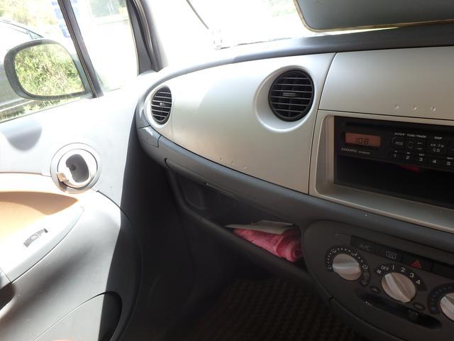 L AT CD フル装備 ワンオーナー車 電格ミラー(19枚目)