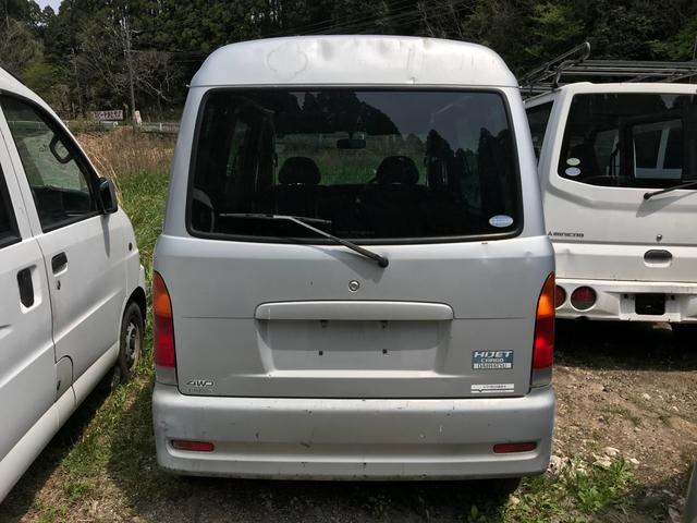 「ダイハツ」「ハイゼットカーゴ」「軽自動車」「鹿児島県」の中古車2