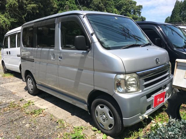 「ホンダ」「バモス」「コンパクトカー」「鹿児島県」の中古車3