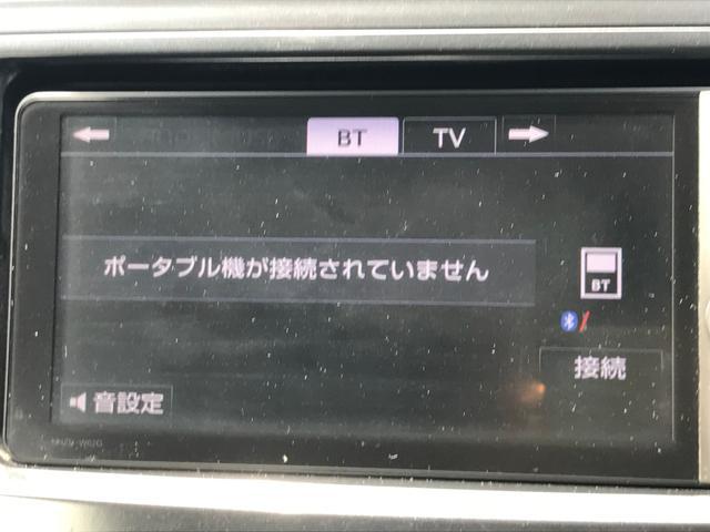 「トヨタ」「プリウスα」「ミニバン・ワンボックス」「鹿児島県」の中古車24