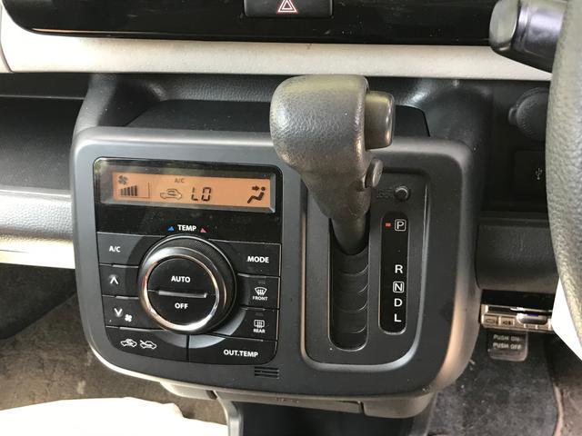 「日産」「モコ」「コンパクトカー」「鹿児島県」の中古車23