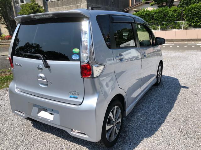 「日産」「デイズ」「コンパクトカー」「鹿児島県」の中古車7