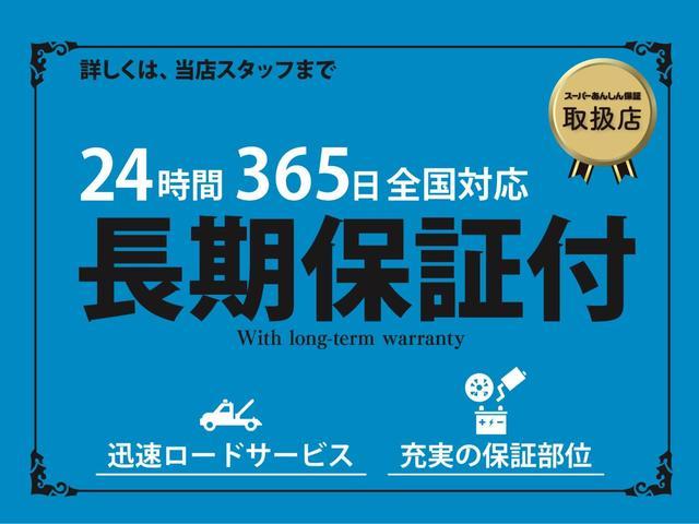 「レクサス」「HS」「セダン」「熊本県」の中古車22