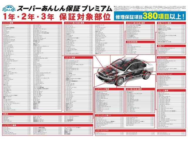 「レクサス」「HS」「セダン」「熊本県」の中古車26