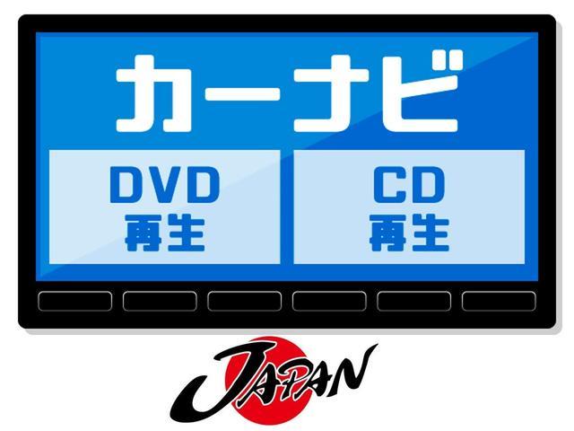 アルミホイール TV ナビ DVD再生 フルエアロ キーレス(2枚目)
