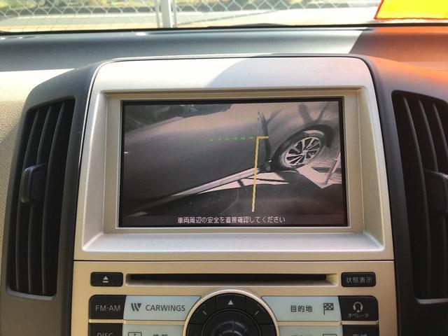 20G ナビ地デジ 後席モニター サイド&バックカメラ(13枚目)