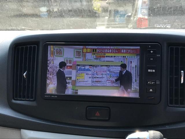X キーレス アイドリングストップ ナビワンセグTV ETC(6枚目)