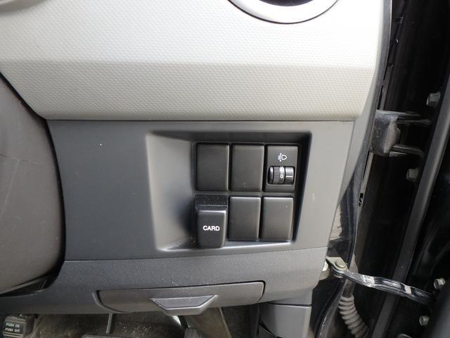 消耗部品も「オイル・エレメント・ワイパー、バッテリー、ファンベルト、プラグ」は新品交換、その他交換が必要と判断した部品も交換しております。