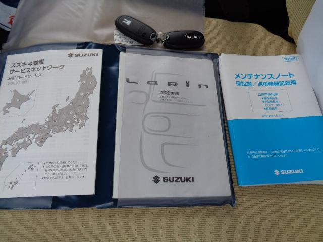 G  禁煙車 純正CDオーディオ スマートキー ベンチシート(17枚目)
