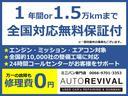 DX オリジナルカスタム ナビ フルセグTV ETC 全国対応1年無料保証(2枚目)